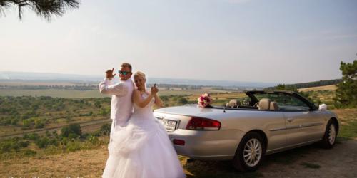 Esküvői videós Abaújszántó Abaújszántó