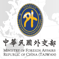 Image result for taiwan mofa