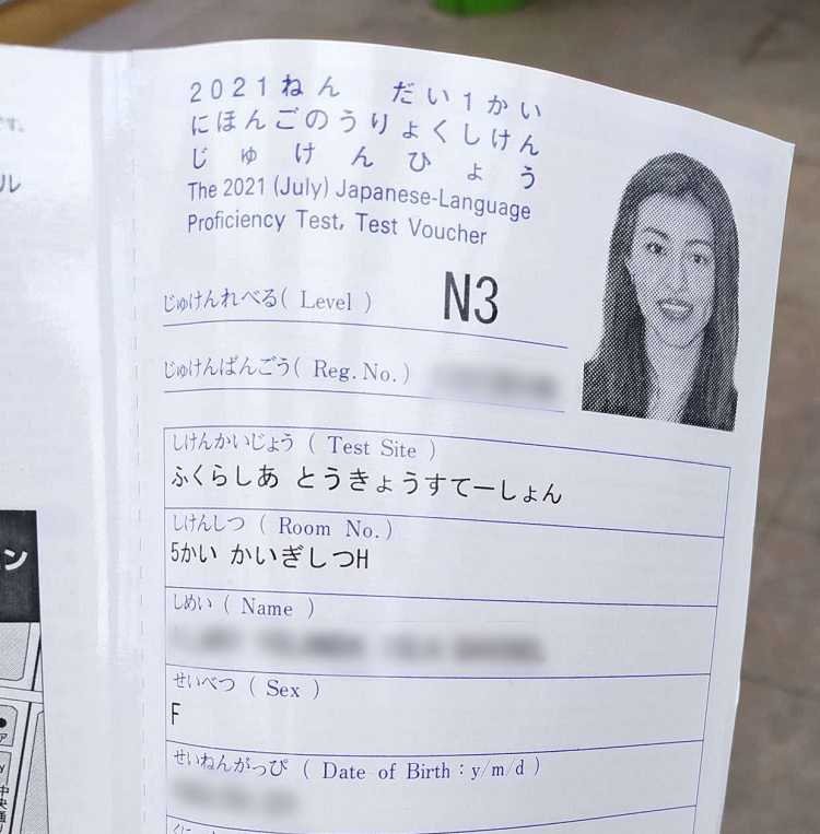 My experience as a Japanese Language School student taking the JLPT test in Japan