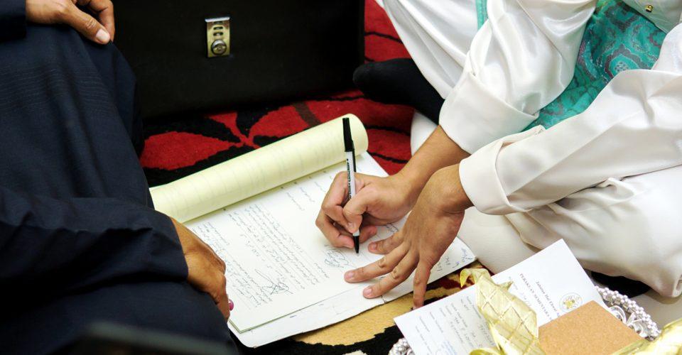 Toelaatbare privacy inbreuk bij imam die polygame huwelijken sluit