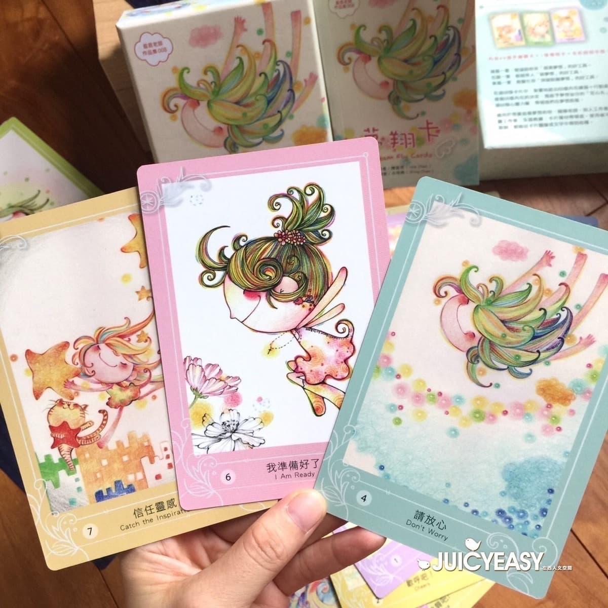 夢翔卡卡片