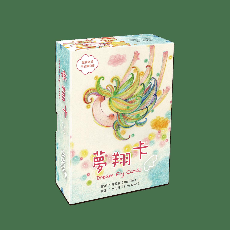 夢翔卡外盒