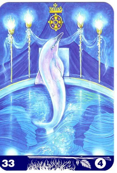 靈性彩油33號靈魂的旅程