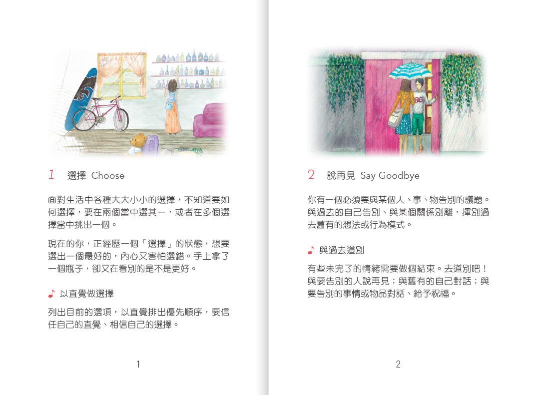 cherish_card_book2-01