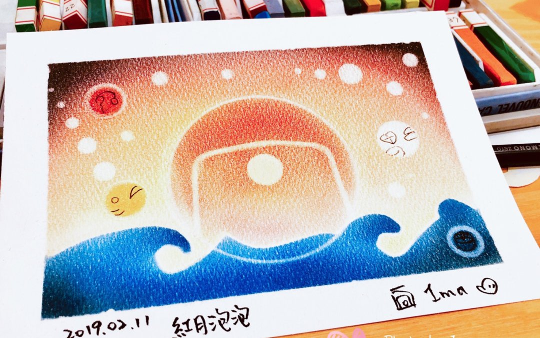 學習星際馬雅13月亮曆,當個心靈小棉襖的自我認同|學員Kin189 共振紅月 分享文