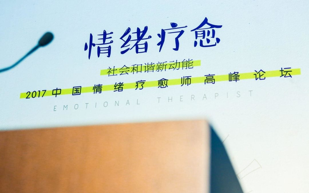 NOVA&情緒療癒師上海雙證班報名資訊