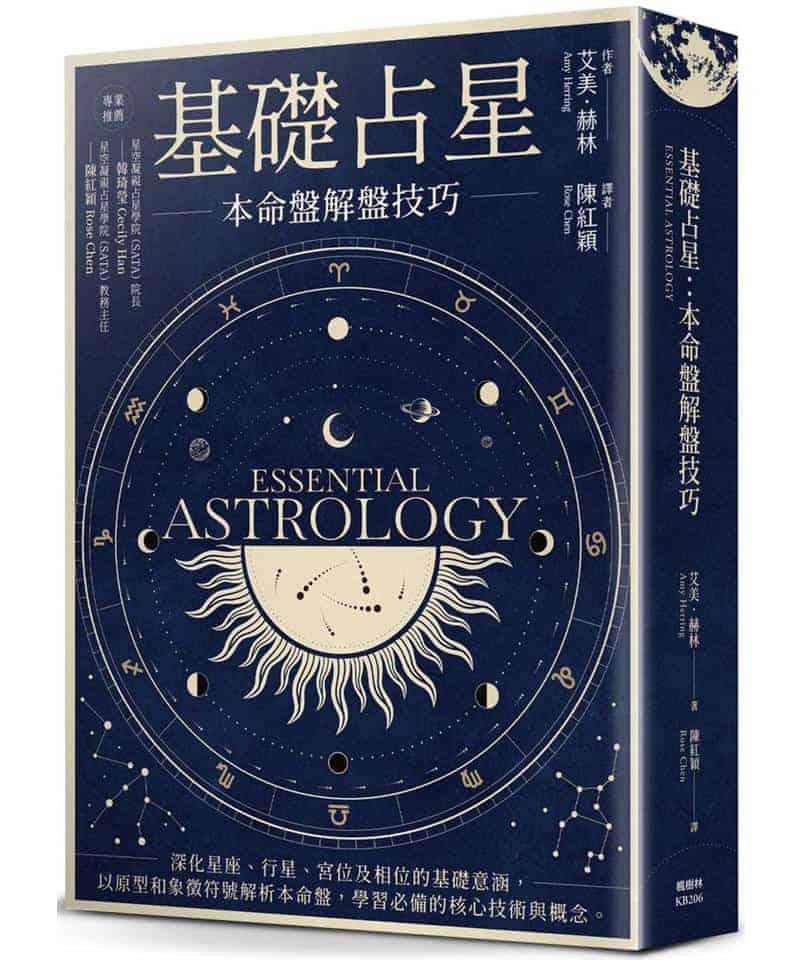 Basic-astrology--0