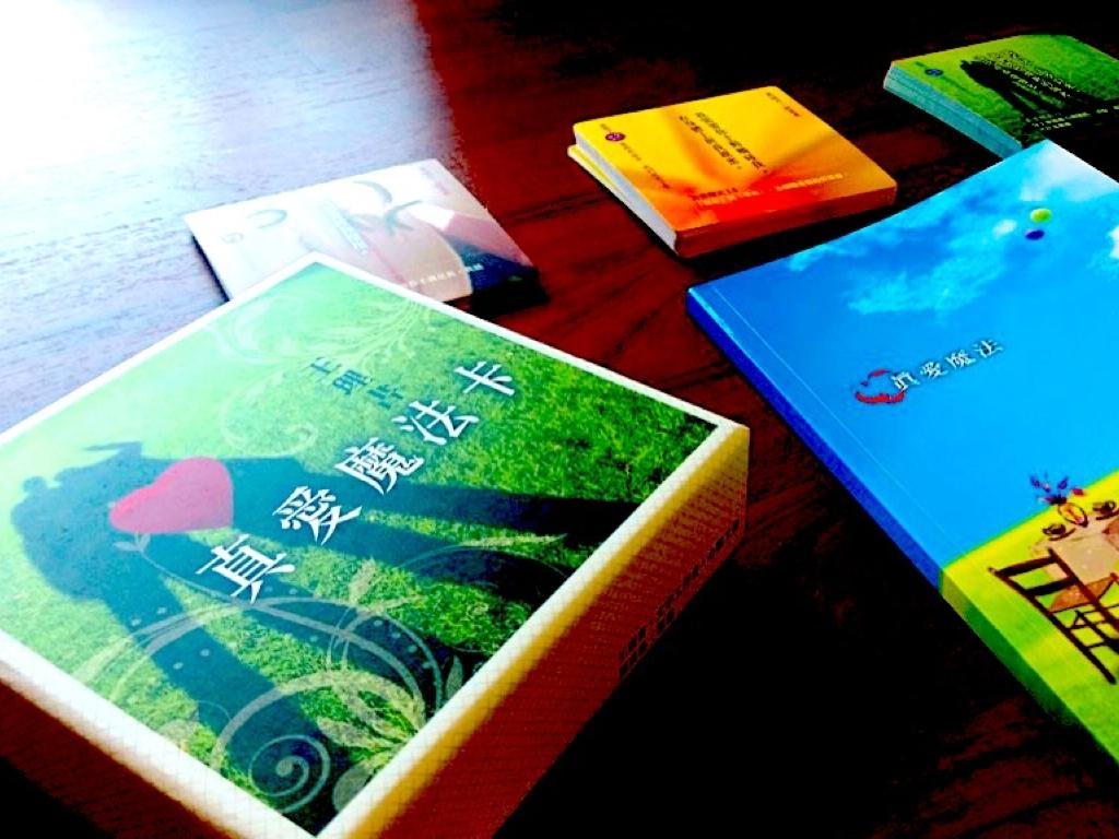 真愛魔法卡|藉由牌卡單獨或是交錯使用,與自己對話、與伴侶一同溝通,了解彼此想法,找回愛的甜蜜