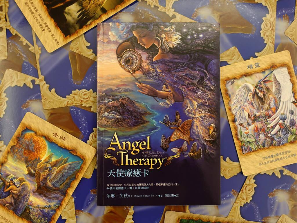 牌卡測驗-天使療癒卡:淨化人體七大脈輪的訊息,讓天使療癒與防護的光環繞你