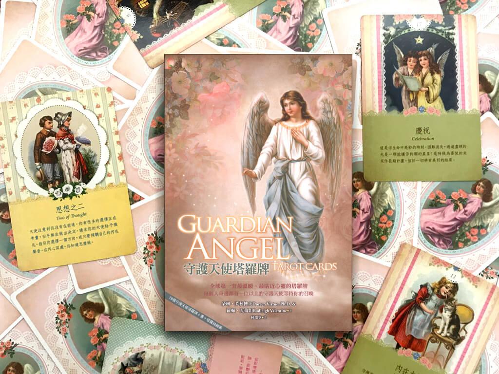 牌卡測驗-守護天使塔羅牌:每個人身邊都有一位以上的守護天使,等待你的召喚!