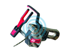 Ripcord Arrow Rest Code Red