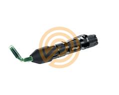 Umarex Walther Flashlight SLS110