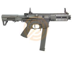 G&G AEG Rifle SMG ARP9