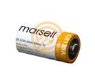 Nuprol Battery CR123a 1300mah 3v Blister Pack
