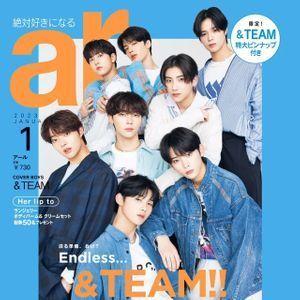 Big Hit Japan Boy Group