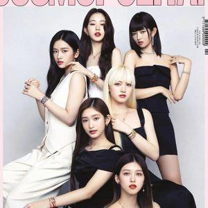 Starship New Girl Group