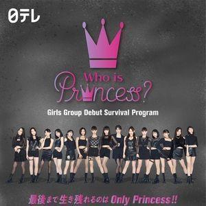 Who is Princess?