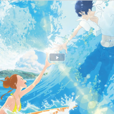 Watch Ride Your Wave Full Movie HD | Kaggle