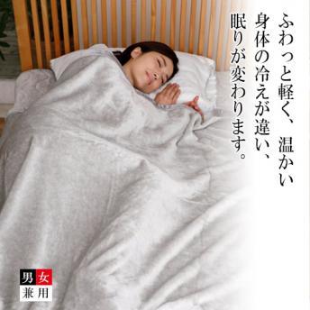 BSファイン毛布・敷きパッドセット(シングル・ダブルサイズ1組)
