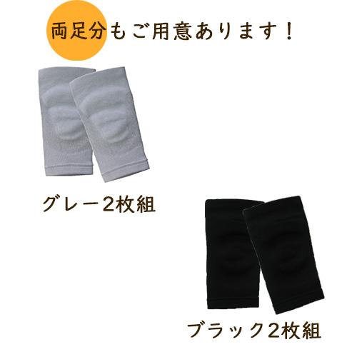 3G 膝サポーター(片足/両足)