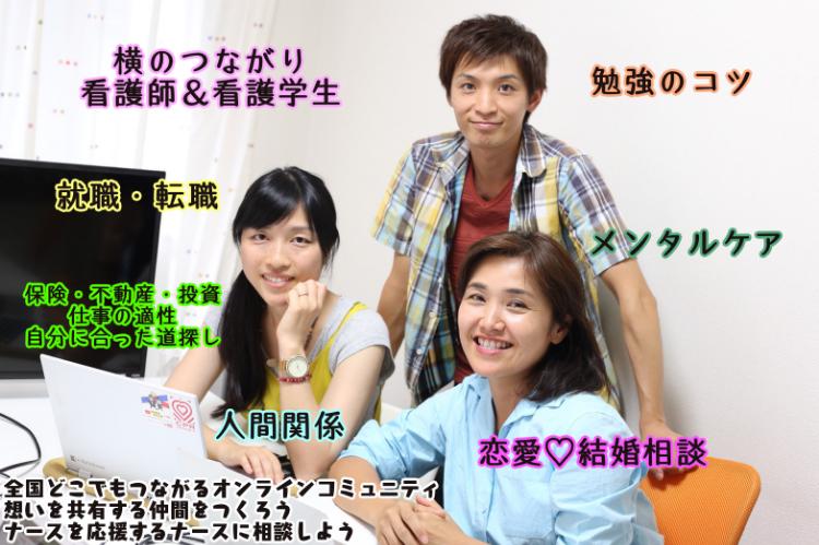 8,888円コース