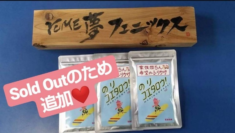 1,000円コース