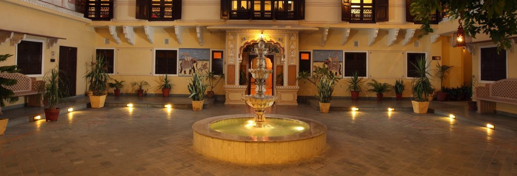 Karma Haveli Slide 1