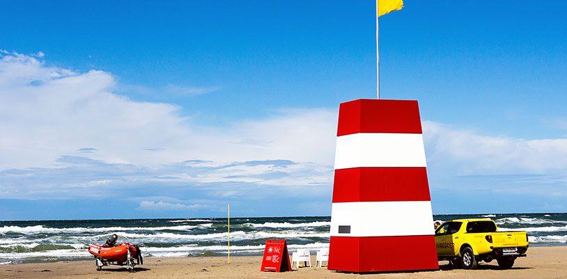 Strand ved vesterhavet