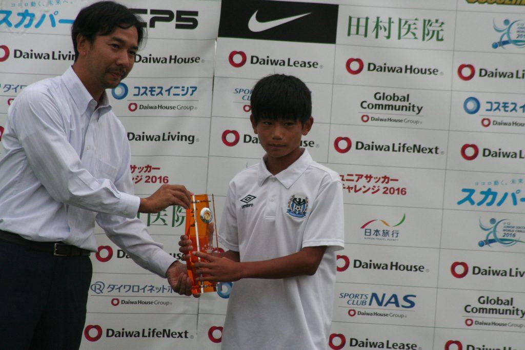 得点王は7ゴールのガンバ大阪ジュニア、南野遥海選手。フロンターレの山田新己選手は6ゴールで2位だった