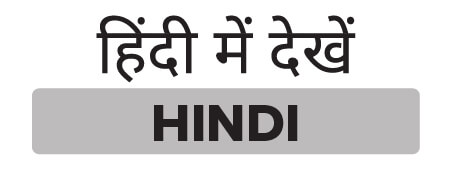 Watch our Hindi service online now!