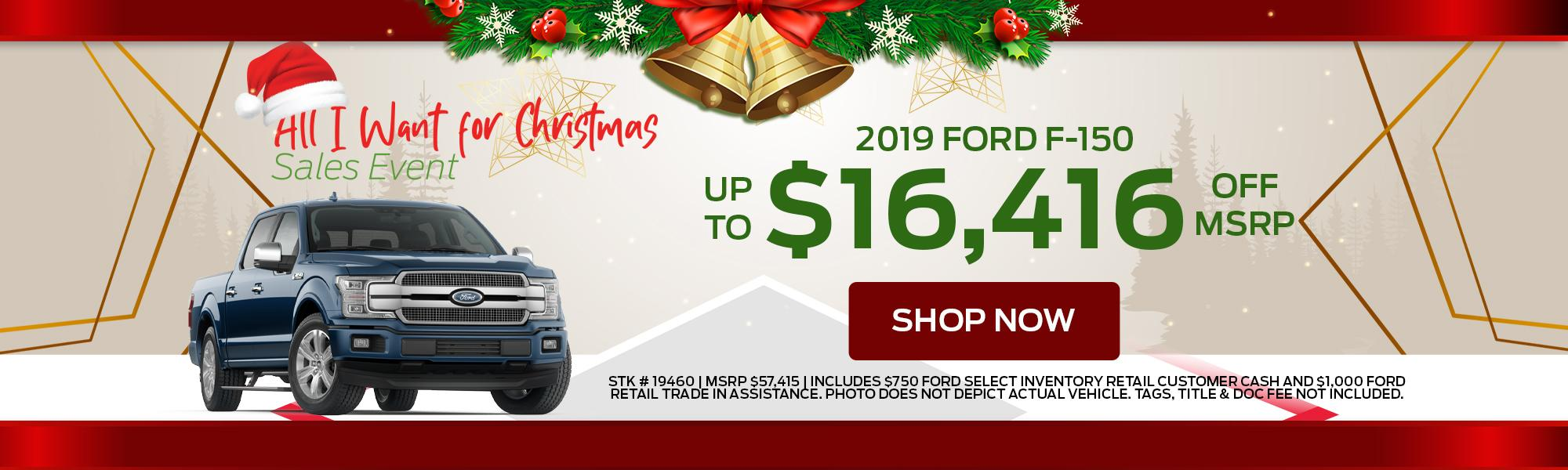 2019 Ford F-150 Offers