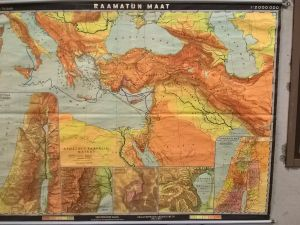 Vanha koulukartta Raamatun maat