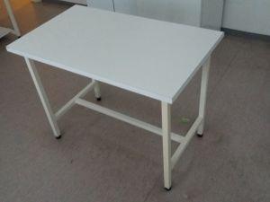 Tasopöytä 3kpl