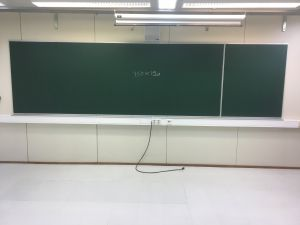 Liitutaulu 450x120 cm