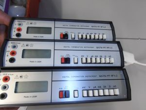 Fungtiogeneraattori USSR, 1 kpl (1)