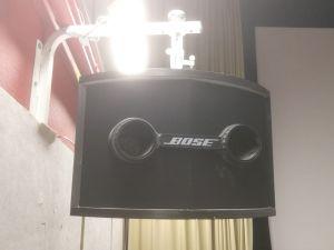 Bose 802-W Series II kaiutinpari + seinätelineet