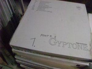 Gybtone point 11 B levyjä Nro 1