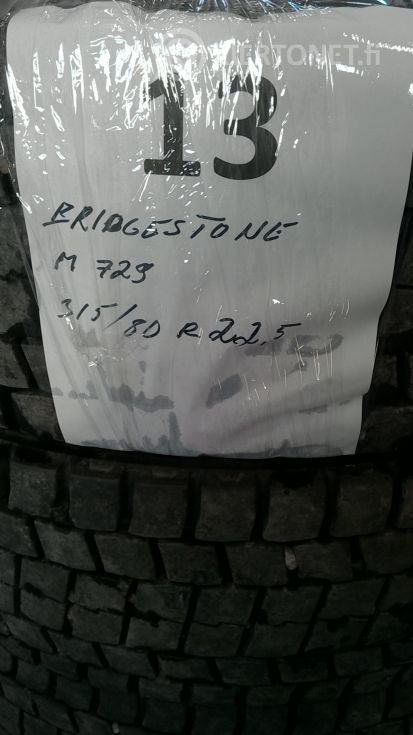 4 kpl kuorma-auton renkaita