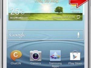 Käytetty Samsung Galaxy S II Plus GT-19105, white