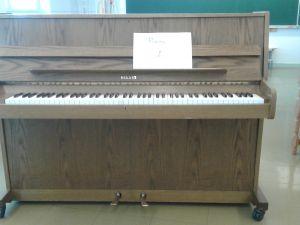 Hellas piano (nro 1)