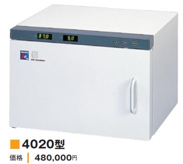 ミニCO2インキュベータ(ドライジャケット式)