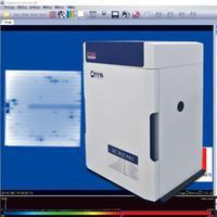 太陽電池評価用イメージングシステム WSL-2000スクリムス(SCREMS)