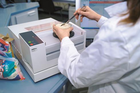 近赤外分析計 N-500 サンプル測定例1