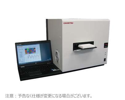 CL24-U 超高感度生物発光測定装置