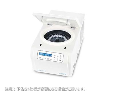 1730R 卓上冷却遠心機(ローター付)