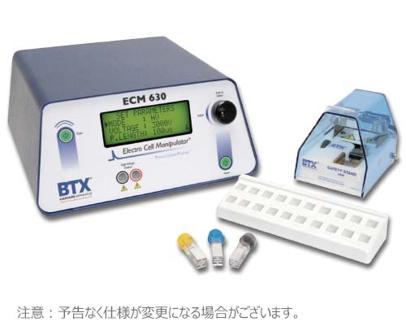 ECM630遺伝子導入システム