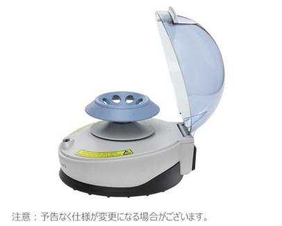 PrismMini 小型卓上遠心機