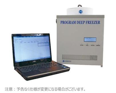 FZ-2000 小型プログラムディープフリーザー GMP対応モデル