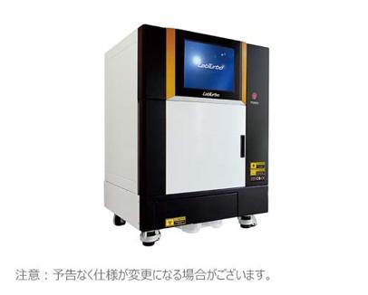LabTurbo 24 Compactシステム