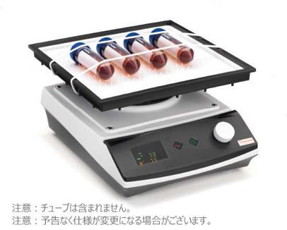 ELEDコンパクトデジタルウェイビングローテーター